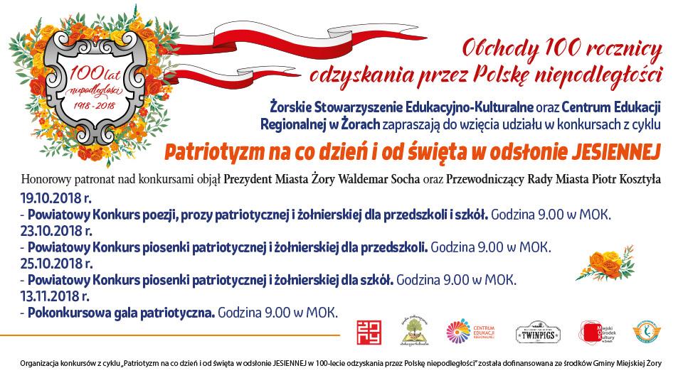 Zapraszamy do udziału w konkursach pt. Patriotyzm na co dzień i od święta w odsłonie jesiennej.