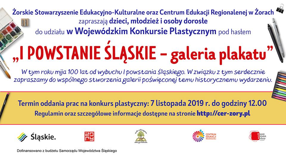 I POWSTANIE ŚLĄSKIE – galeria plakatu 2019 r. Zapraszamy do udziału w konkursie